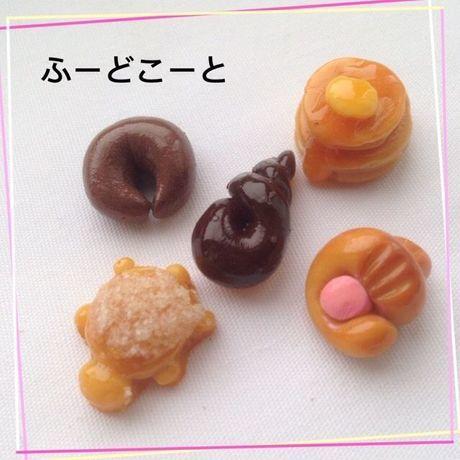 新春セール送料☆彡46 パンおままごとセット