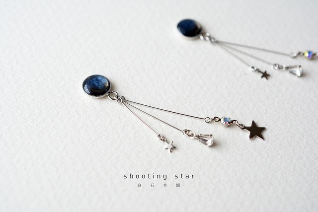 web限定/shooting star.sv(ピアス/レジンアクセサリー)web限定