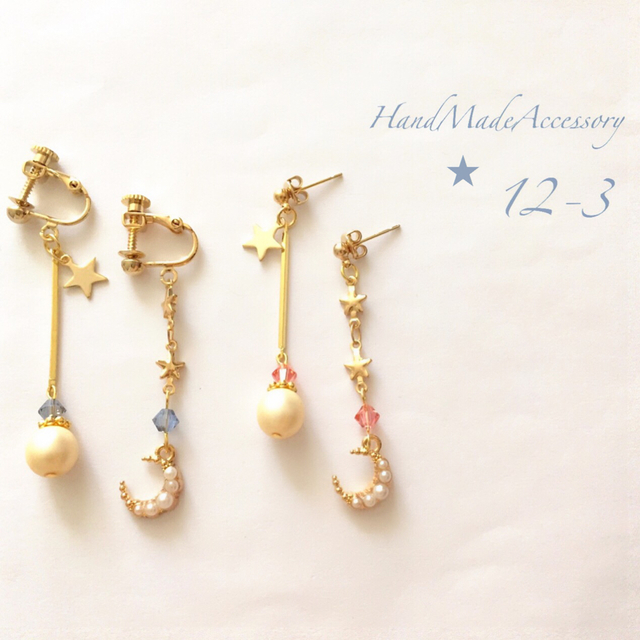 【受注販売】*m and s and p earring/pierce*