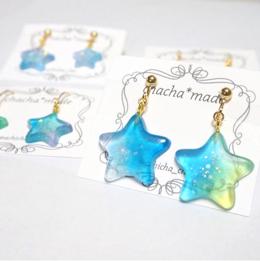 gradation summer color star earring ?