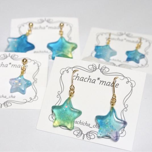 gradation summer color little star pierce ?