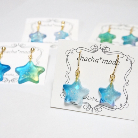 gradation summer color little star pierce ?