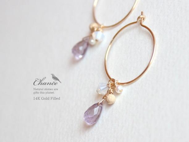 Chance 14KGF ピアス/アメジストAAA