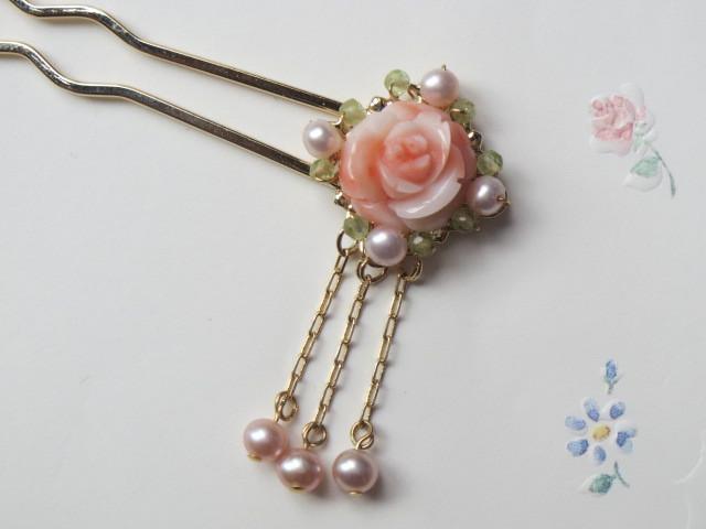 珊瑚の薔薇のかんざし2