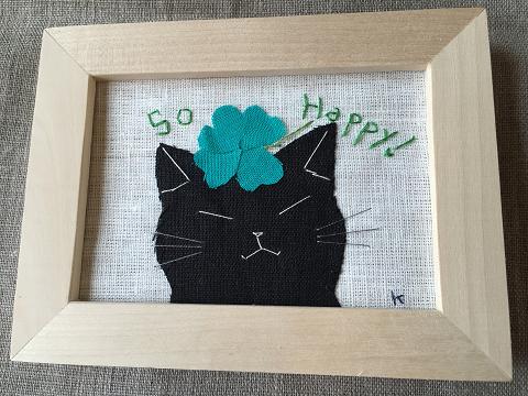 猫刺繍イラスト額入り『So happ...