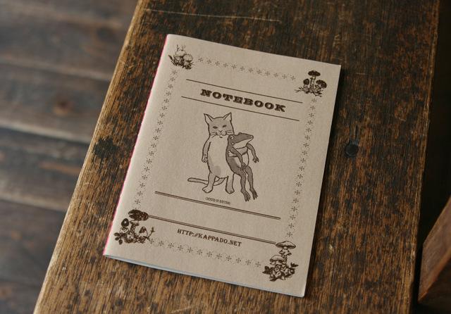 活版印刷ノート なかよし?