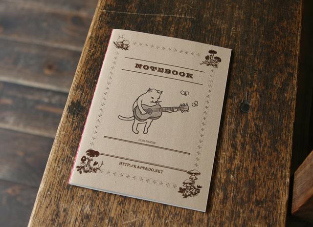 活版印刷ノート 猫ギター