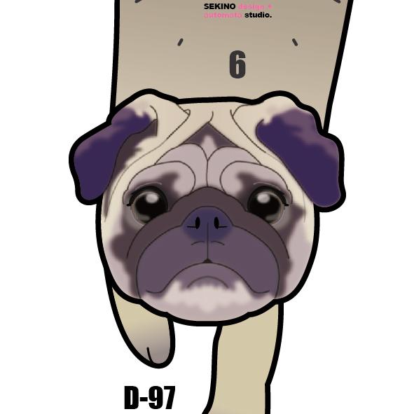 D-97 パグ-犬の振り子時計