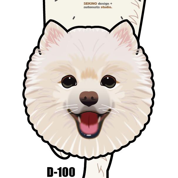 D-100 ポメラニアン(口開き)-犬の振り子時計