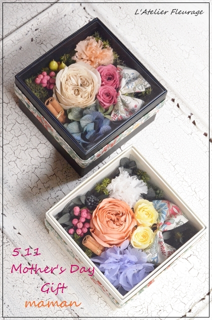 Mother's Day Gift 【maman】 White LIBERTY Box