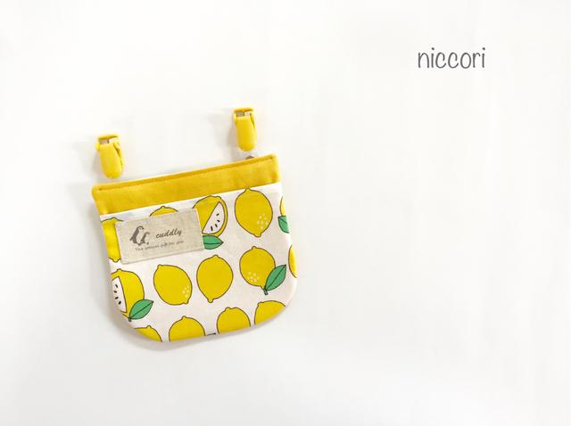 受注製作 レモンのシンプル移動ポケット