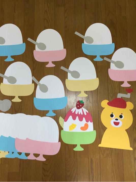 【オーダー受付中】かき氷製作セット 夏 8月9月 保育園幼稚園等 壁面飾り 壁面装飾