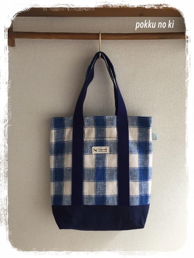 『SOLD OUT』【トートバッグ】青とオフホワイトの縦長トート