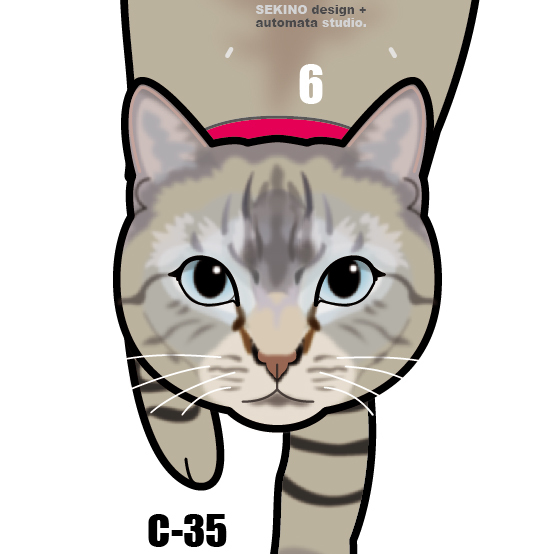 C-35 サバMIX-猫の振り子時計