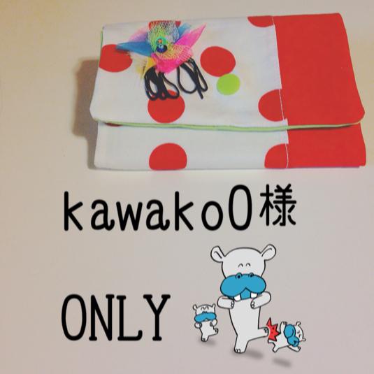 kawako0������