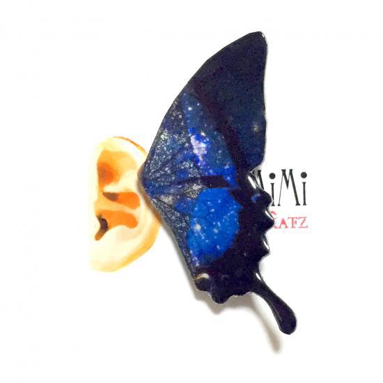 Ukatz KATAMiMi NO.K94 星蝶の片耳イヤーカフ