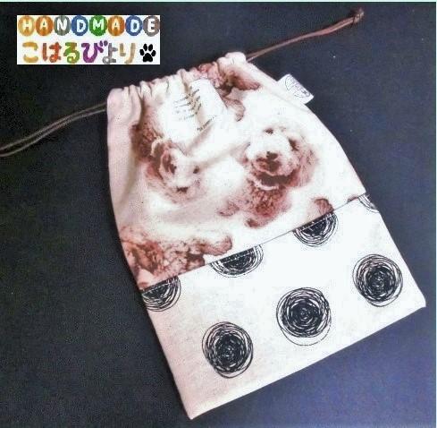 【セール】プードル柄の巾着袋