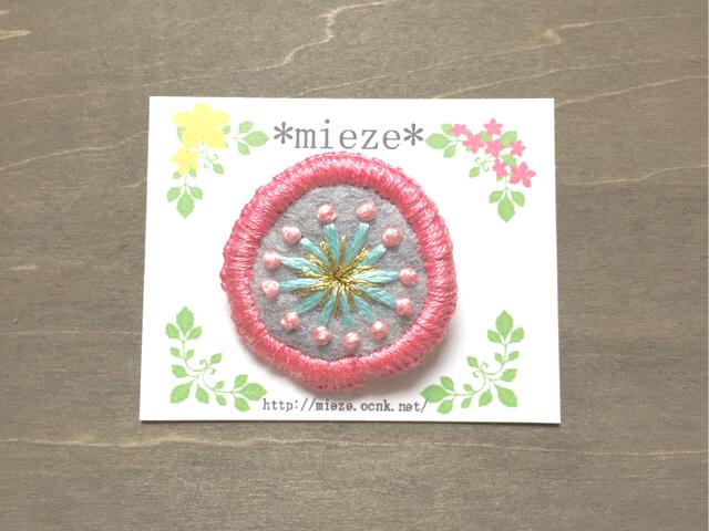 #011 まるくて可愛い刺繍のブローチ