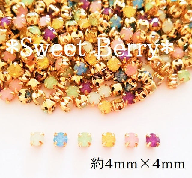 4mm【クリアミルキーカラー】 ビジュー用 20個