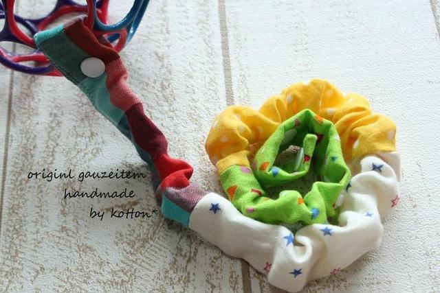 ダブルガーゼのやわらかおもちゃストラップ*黄緑トライアングルx星