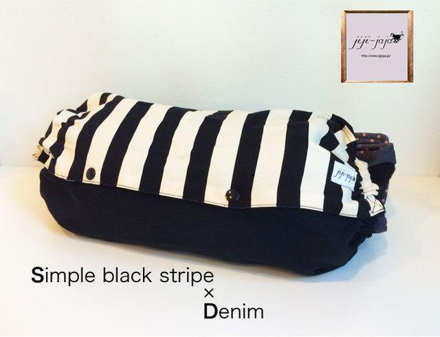 人気【Lsize:裏地デニム】stripe/bold_抱っこ紐収納ケース 大きめもok!エルゴ等収納
