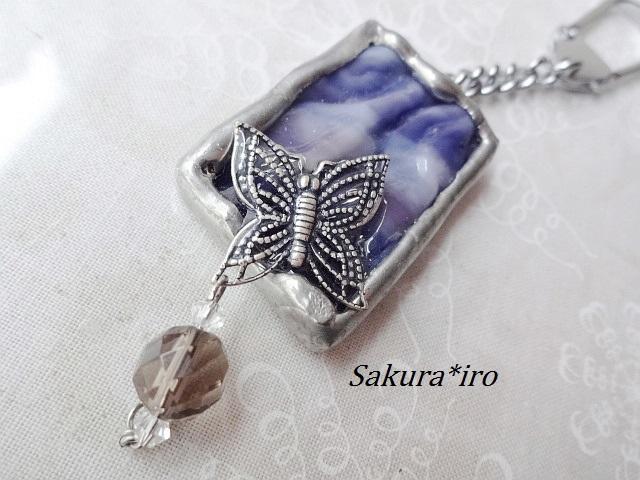 ステンドグラス「羽ばたく蝶のキーホルダー」
