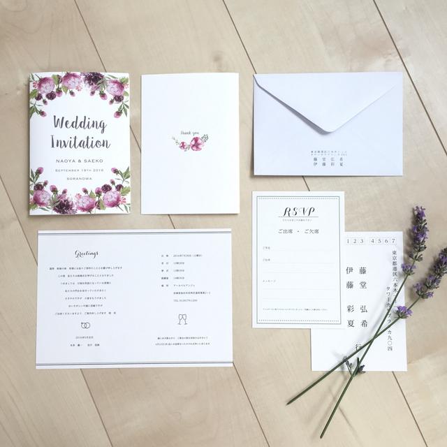 結婚式招待状返信 イラスト