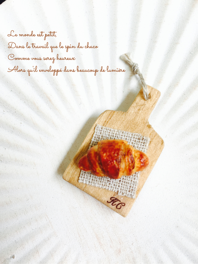 ミニチュアパン♪ クロワッサンのマグ...