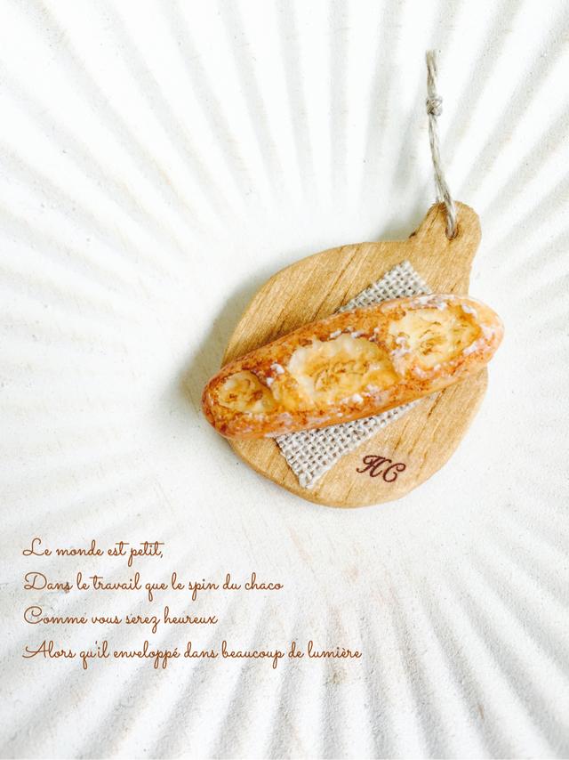 ミニチュアパン♪ フランスパンのマグ...