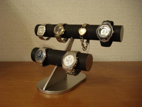 腕時計スタンド 2段ブラック腕時計スタンド