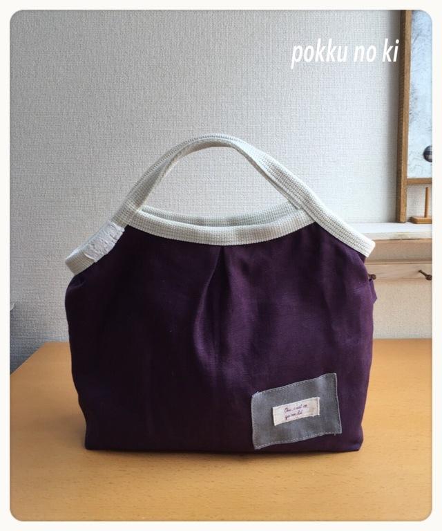 【2wayバッグ】 パープルリネン Sサイズ