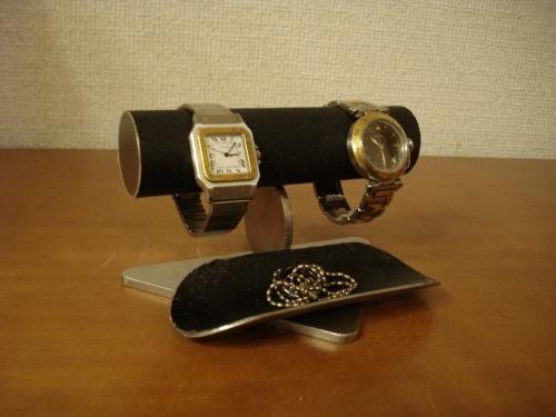 腕時計スタンド ブラック2本掛けロングトレイバージョン