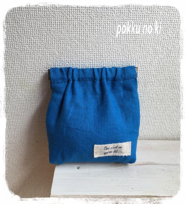 【バネポーチ】ブルーリネン 10?