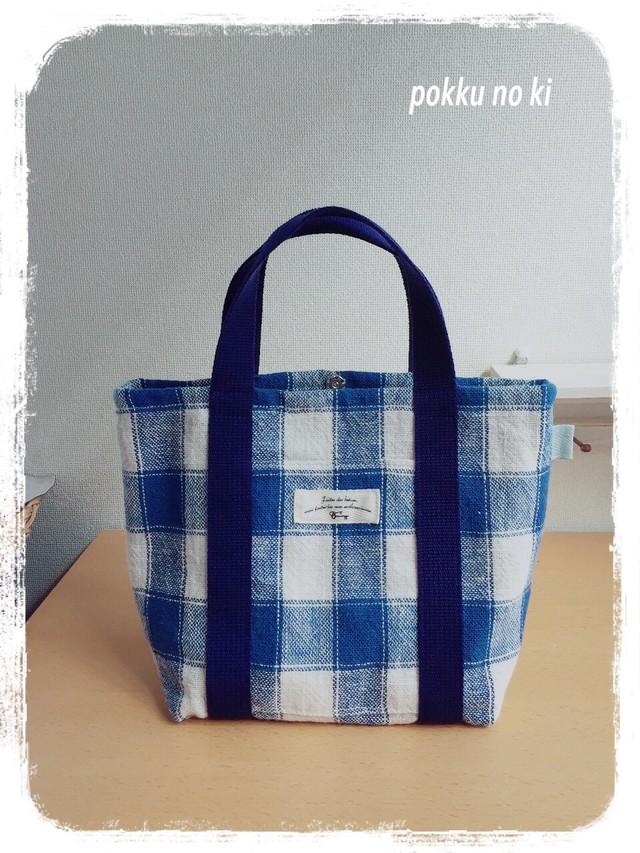 【トートバッグ】青とオフホワイトのチェックトート