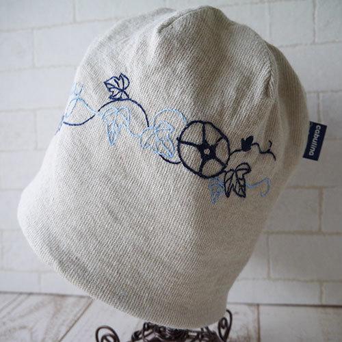 アイリッシュニット生地に刺繍を入れたニット帽(i feel so happy)