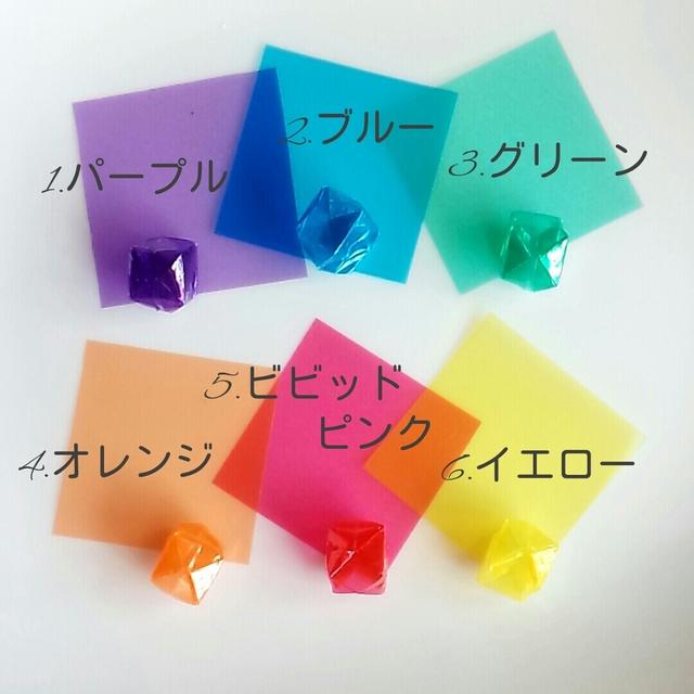 クリスマス 折り紙 風船 折り紙 : minne.com
