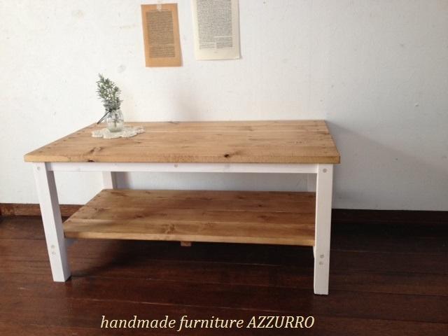 ローテーブルD45 ホワイト&ダークウォルナット