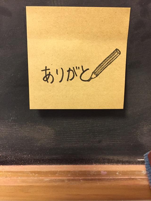 メモに添えてね。鉛筆はんこ