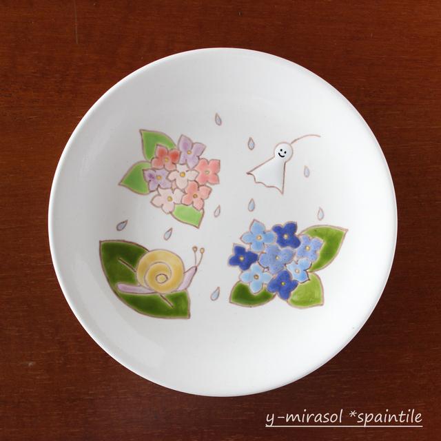 紫陽花とかたつむり、てるてる坊主の絵皿