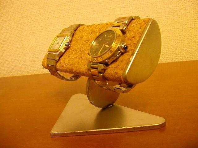 腕時計スタンド 半円パイプ腕時計スタンド