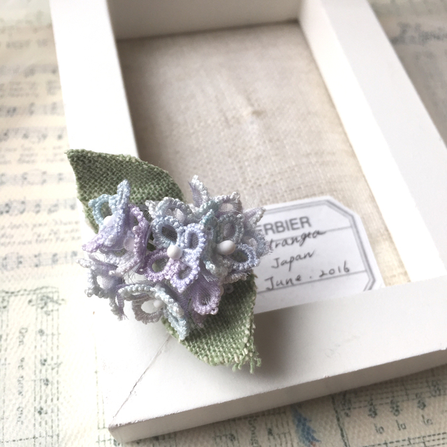 糸花標本ブローチ*紫陽花マジカルブルー