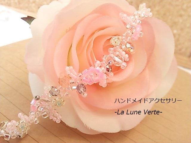 L/Fresh(4月誕生石カラー)【LLV09L】