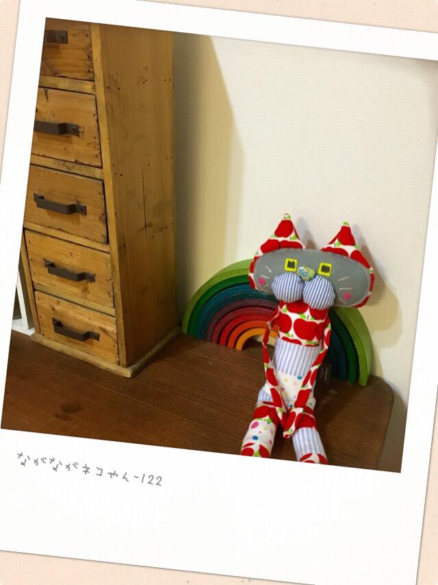 ながながネコやん-122