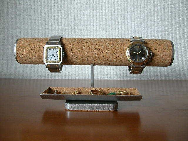 腕時計スタンド 丸パイプ腕時計4本掛けトレイ付き