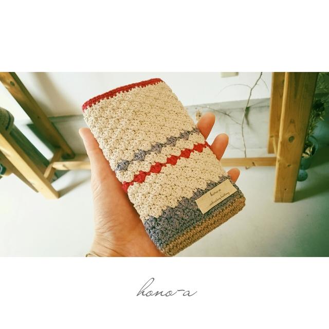 手編みスマホケース