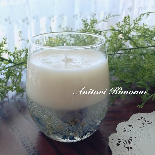 デルフィニウムの夏キャンドル(ゼラニウムの香り)