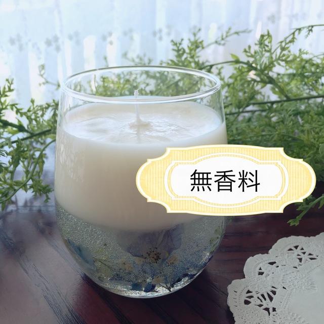 デルフィニウムの夏キャンドル(無香料)