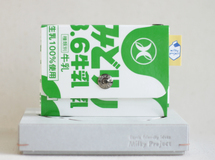 Milky Pouch(JP0303) コインケース&カードケース