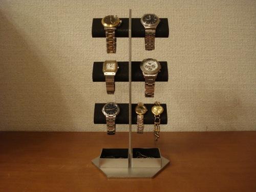 ブラック6本掛けダブル角トレイ腕時計スタンド
