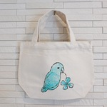 lunch tote bag -pacific parrotlet